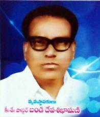 Pastor Bandi Deva Sikhamani